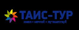ТАИС-Омск, туристическая компания